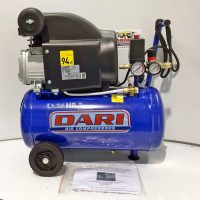 Dari-25Lt-2HP-8Bar-Compressor